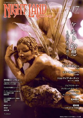First Japanese translation!